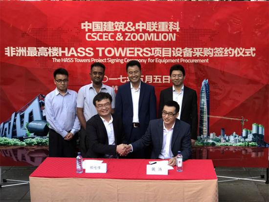中联重科与中国建筑举行非洲最高楼HASS TOWERS项目设备采购签约仪式